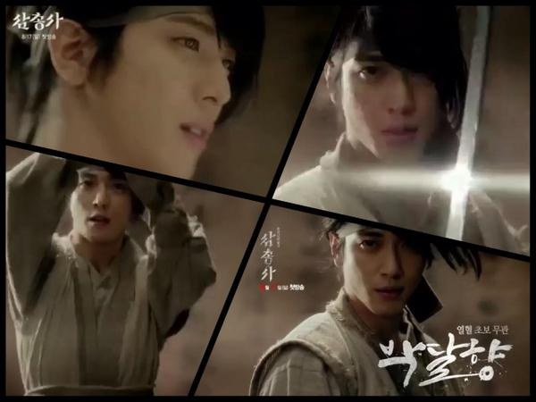 mischievous dream news mostly about asian drama amp movies